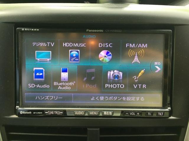 2.0XS 社外 7インチ メモリーナビ/ヘッドランプ HID/ETC/EBD付ABS/横滑り防止装置/エアバッグ 運転席/エアバッグ 助手席/エアバッグ サイド/アルミホイール/パワーウインドウ 4WD 記録簿(11枚目)