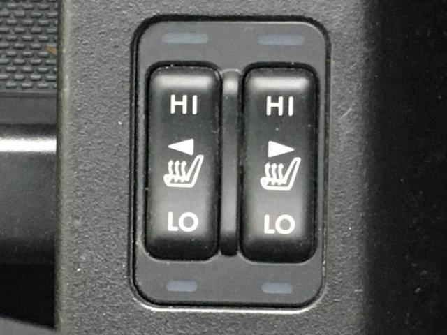 2.0XS 社外 7インチ メモリーナビ/ヘッドランプ HID/ETC/EBD付ABS/横滑り防止装置/エアバッグ 運転席/エアバッグ 助手席/エアバッグ サイド/アルミホイール/パワーウインドウ 4WD 記録簿(13枚目)