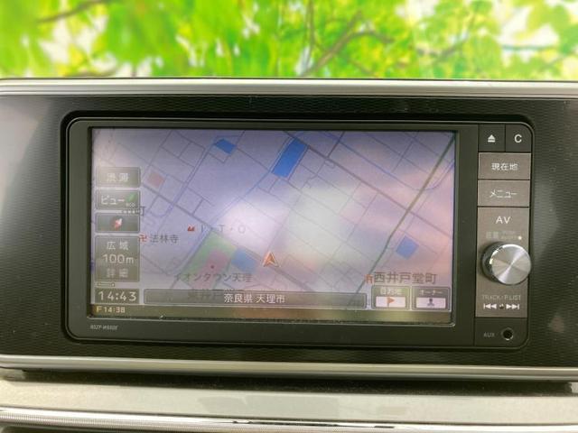 G SA2 純正 7インチ メモリーナビ/車線逸脱防止支援システム/パーキングアシスト バックガイド/ヘッドランプ HID/ETC/EBD付ABS/横滑り防止装置/アイドリングストップ/TV ワンオーナー(12枚目)