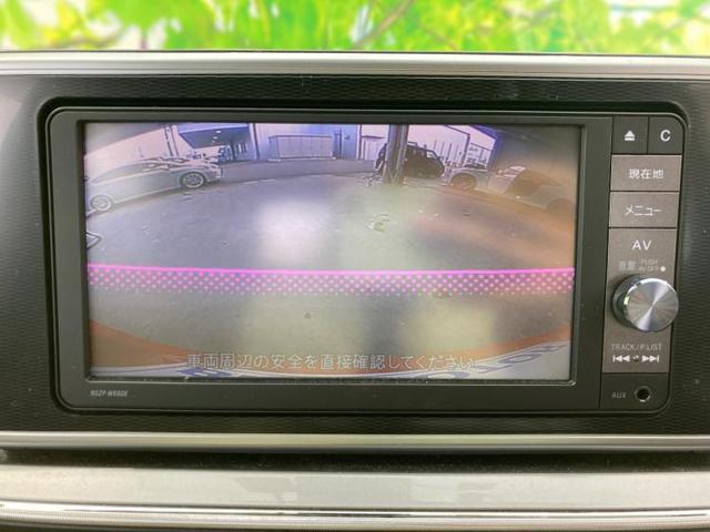 G SA2 純正 7インチ メモリーナビ/車線逸脱防止支援システム/パーキングアシスト バックガイド/ヘッドランプ HID/ETC/EBD付ABS/横滑り防止装置/アイドリングストップ/TV ワンオーナー(14枚目)