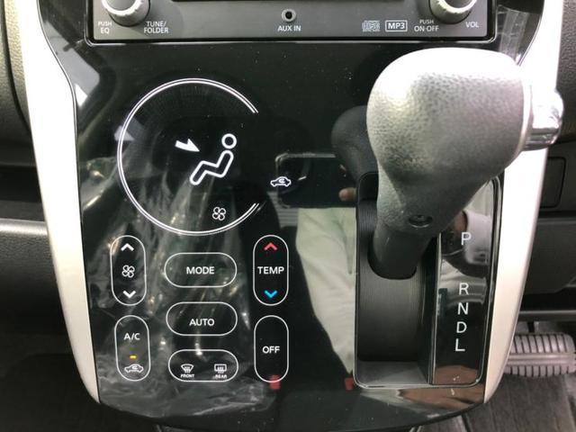 ハイウェイスターX パーキングアシスト バックガイド/ヘッドランプ HID/ETC/EBD付ABS/アイドリングストップ/バックモニター/エアバッグ 運転席/エアバッグ 助手席/アルミホイール 衝突被害軽減システム(11枚目)