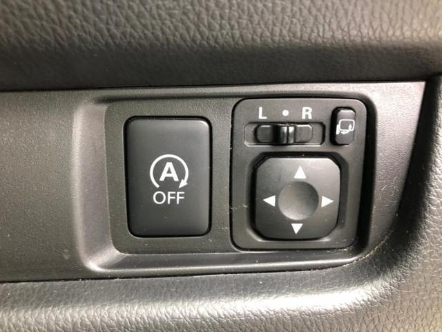 ハイウェイスターX パーキングアシスト バックガイド/ヘッドランプ HID/ETC/EBD付ABS/アイドリングストップ/バックモニター/エアバッグ 運転席/エアバッグ 助手席/アルミホイール 衝突被害軽減システム(13枚目)