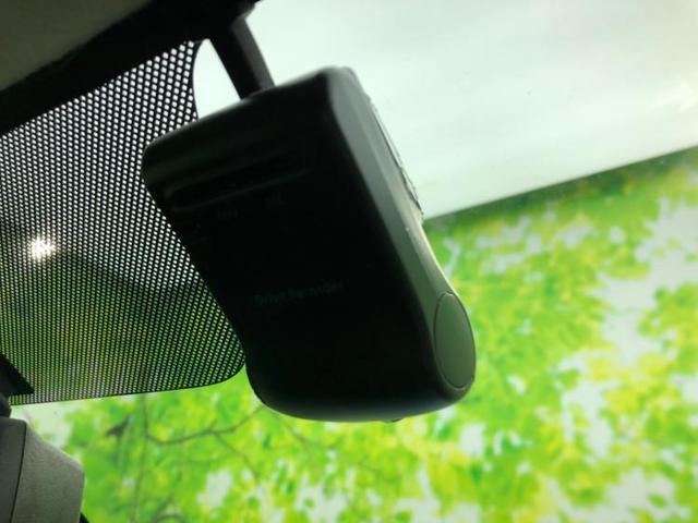 ハイウェイスターX パーキングアシスト バックガイド/ヘッドランプ HID/ETC/EBD付ABS/アイドリングストップ/バックモニター/エアバッグ 運転席/エアバッグ 助手席/アルミホイール 衝突被害軽減システム(15枚目)