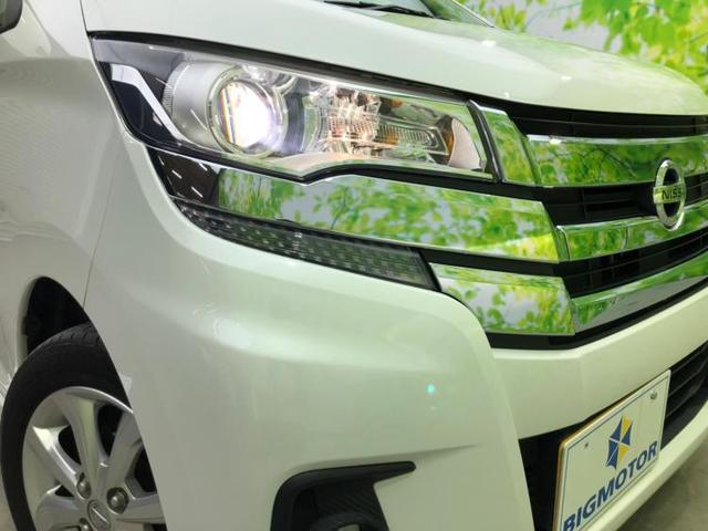 ハイウェイスターX パーキングアシスト バックガイド/ヘッドランプ HID/ETC/EBD付ABS/アイドリングストップ/バックモニター/エアバッグ 運転席/エアバッグ 助手席/アルミホイール 衝突被害軽減システム(18枚目)