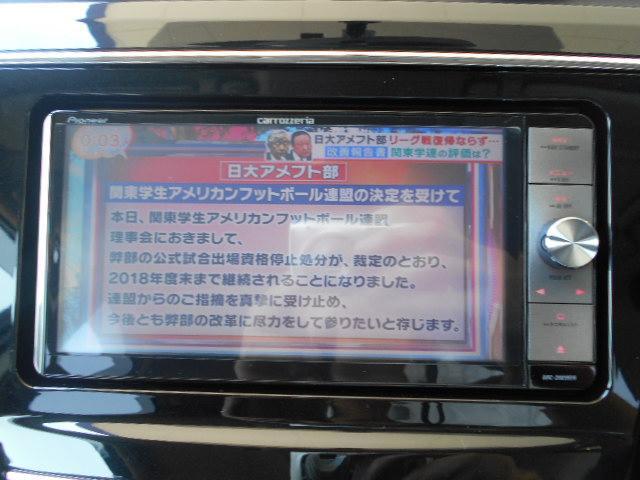 トヨタ プリウスアルファ *Sチューンブラック 社外SDナビ