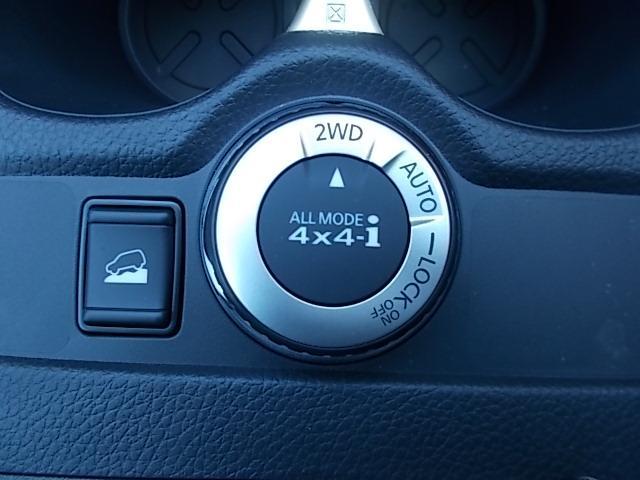 4WD20Xiプロパイロット(13枚目)