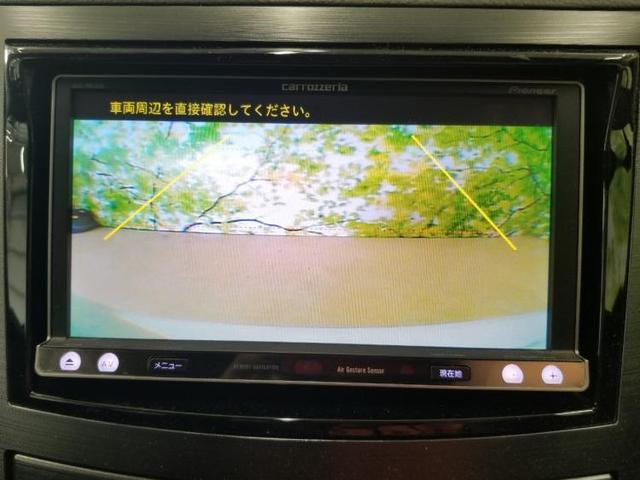 2.5i Bスポーツアイサイト ナビTV バックカメラ(10枚目)