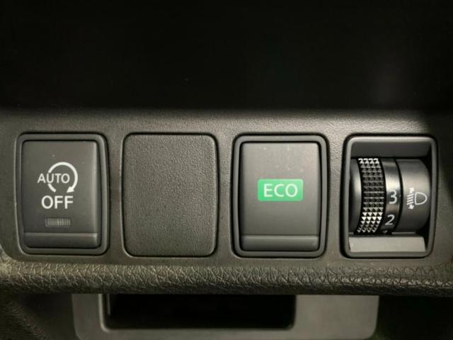 20X 横滑り防止装置 盗難防止システム バックモニター ETC ルーフレール 禁煙車 アルミホイール ヘッドランプHID アイドリングストップ パワーウインドウ エンジンスタートボタン キーレスエントリー(13枚目)