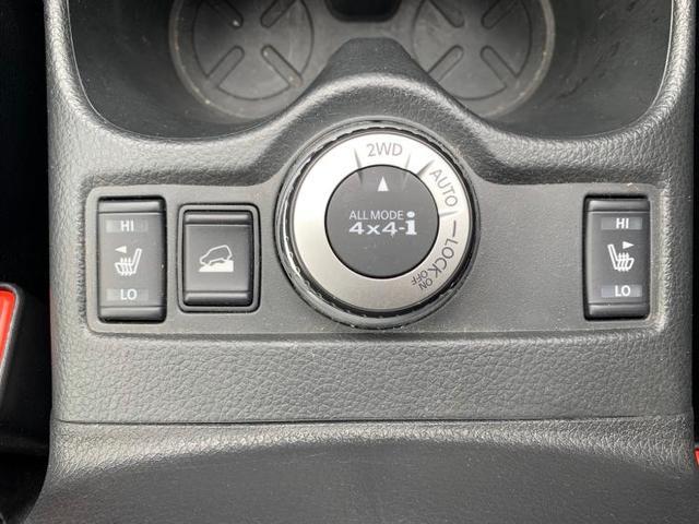 20X 横滑り防止装置 盗難防止システム バックモニター ETC ルーフレール 禁煙車 アルミホイール ヘッドランプHID アイドリングストップ パワーウインドウ エンジンスタートボタン キーレスエントリー(17枚目)