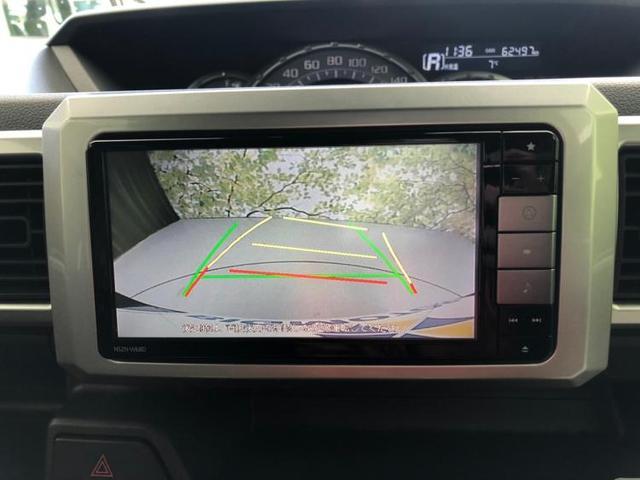 GターボSA3 純正 メモリーナビ/車線逸脱防止支援システム/パーキングアシスト バックガイド 両側電動スライド バックカメラ LEDヘッドランプ 禁煙車 ドラレコ レーンアシスト パークアシスト Bluetooth(10枚目)