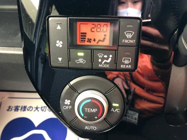 GターボSA3 純正 メモリーナビ/車線逸脱防止支援システム/パーキングアシスト バックガイド 両側電動スライド バックカメラ LEDヘッドランプ 禁煙車 ドラレコ レーンアシスト パークアシスト Bluetooth(11枚目)