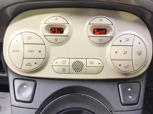 「フィアット」「500(チンクエチェント)」「コンパクトカー」「埼玉県」の中古車11