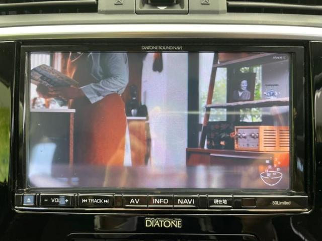 1.6GT-Sアイサイト 純正 7インチ メモリーナビ/車線逸脱防止支援システム/ヘッドランプ LED/ETC/EBD付ABS/横滑り防止装置/アイドリングストップ/TV/エアバッグ 運転席/エアバッグ 助手席 電動シート(11枚目)