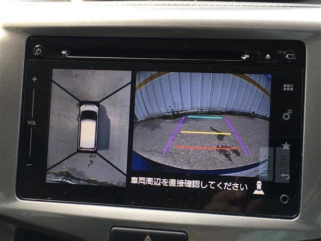 三菱 デリカD:2 ハイブリッドMZ ナビパッケージ純正メモリナビ フルセグTV