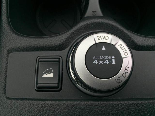 20Xi ハイブリッド 登録済未使用車 プロパイロット(10枚目)