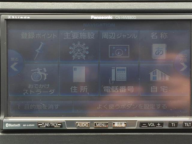 S ワンオーナー HDDナビ クルコン ETC フルセグTV(4枚目)