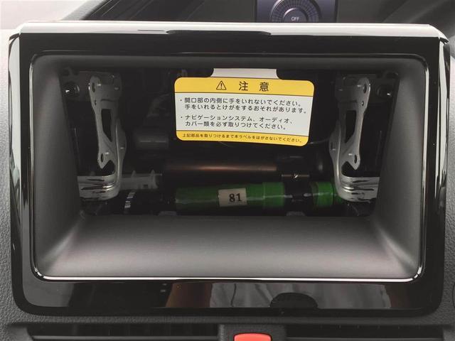 Si ダブルバイビー トヨタセーフティセンス/両側電動ドア(6枚目)