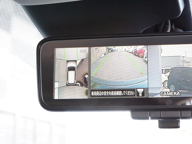 20Xi 4WD 登録済未使用 プロパイロット 全方位カメラ(3枚目)