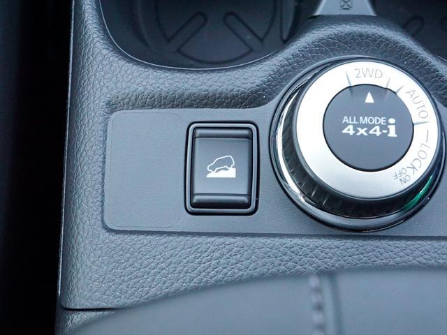 20Xi 4WD 登録済未使用 プロパイロット 全方位カメラ(8枚目)
