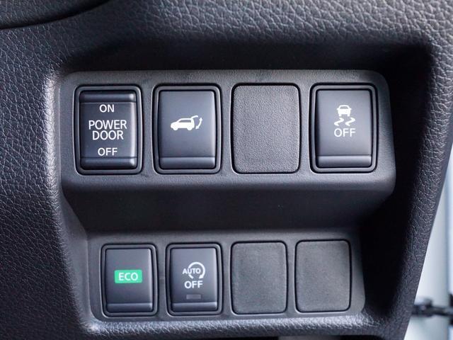 20Xi 4WD 登録済未使用 プロパイロット 全方位カメラ(9枚目)