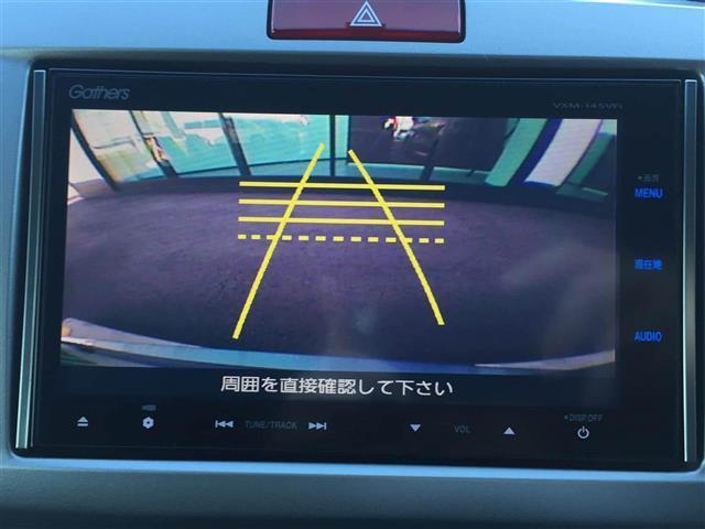 ジャストセレクション/SDナビ 両側電動ドア バックカメラ(7枚目)
