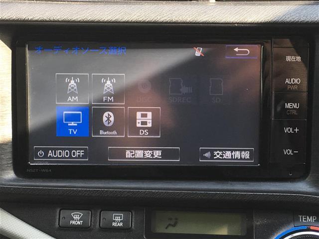 「トヨタ」「アクア」「コンパクトカー」「滋賀県」の中古車3