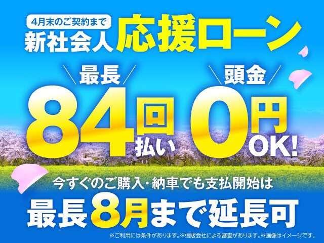 「MINI」「MINI」「コンパクトカー」「滋賀県」の中古車49