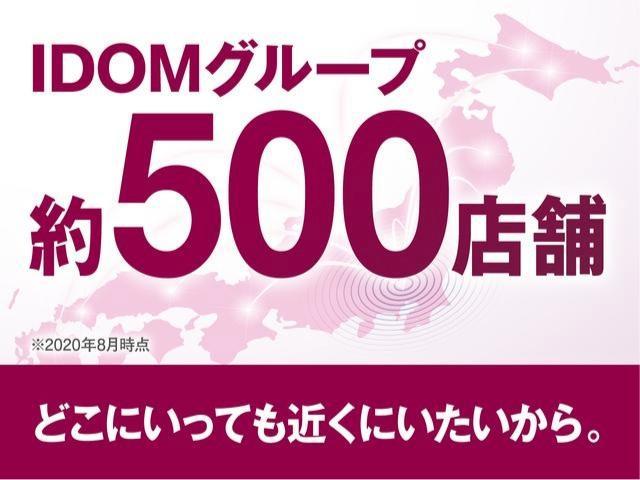FX-Sリミテッド 純正オーディオ/CD/MD/FM/AM/スマートキー/ベンチシート/15インチAW(39枚目)