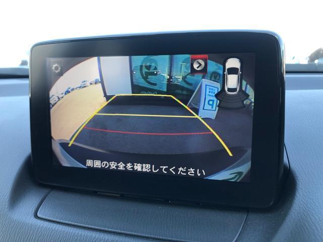 【バックカメラ】駐車時などドライバーの後方の死角をフォロー。ガイドライン付きなので駐車も楽々。