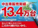 FX-Sリミテッド 純正オーディオ/CD/MD/FM/AM/スマートキー/ベンチシート/15インチAW(53枚目)