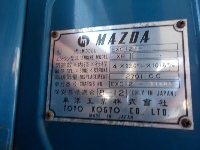 「マツダ」「タイタントラック」「トラック」「埼玉県」の中古車44