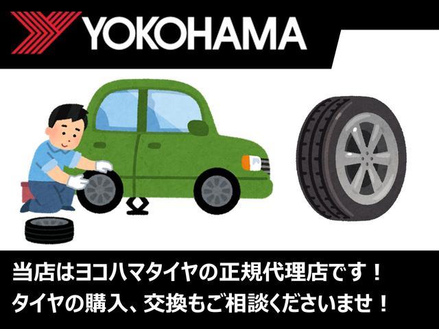 「マツダ」「タイタントラック」「トラック」「埼玉県」の中古車65