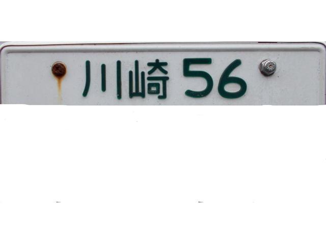 「トヨタ」「マークII」「セダン」「埼玉県」の中古車3
