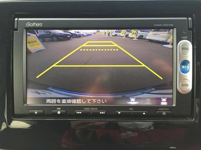 「ホンダ」「ステップワゴンスパーダ」「ミニバン・ワンボックス」「鹿児島県」の中古車18