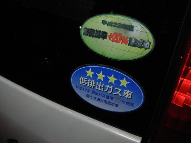 Xリミテッド ER(10枚目)