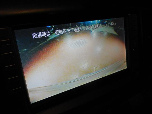 RSリミテッド MOMO HDDナビ スマートキー Bカメラ(15枚目)