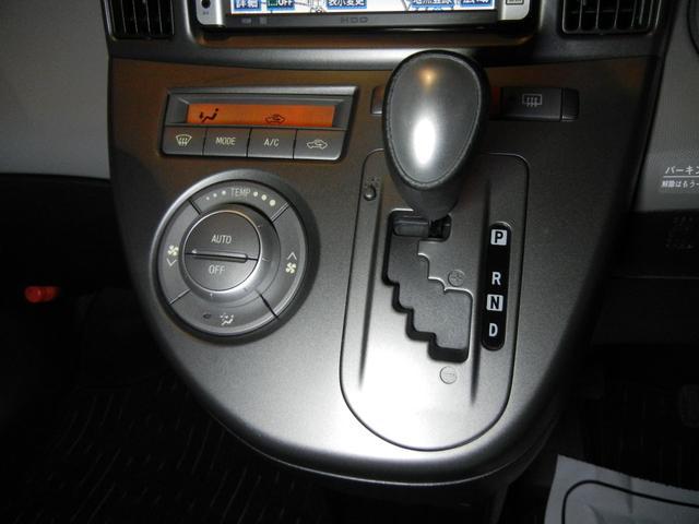 RSリミテッド MOMO HDDナビ スマートキー Bカメラ(16枚目)