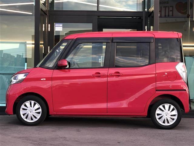 「日産」「デイズルークス」「コンパクトカー」「石川県」の中古車5