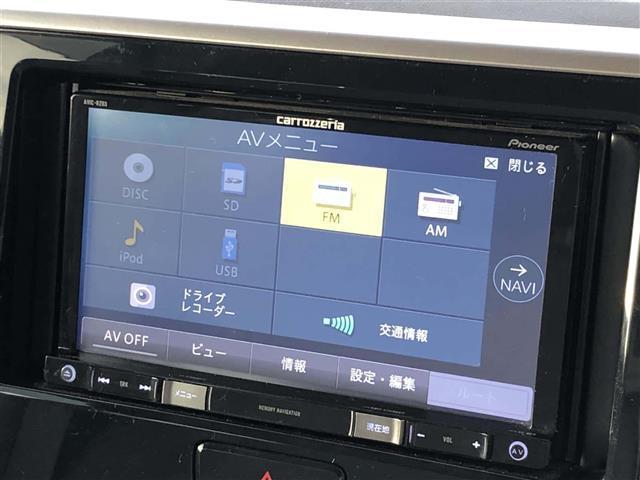 「日産」「デイズルークス」「コンパクトカー」「石川県」の中古車9