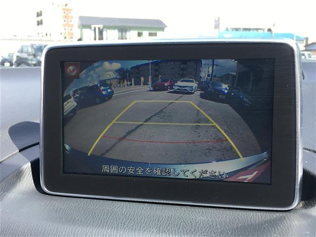 20Sツーリング Lパッケージ 衝突被害軽減装置 純正メモリナビ DVD Bluetooth フルセグTV バックカメラ ETC 白レザーシート ヘッドアップディスプレイ クルーズコントロール MTモード付きAT パドルシフト(18枚目)