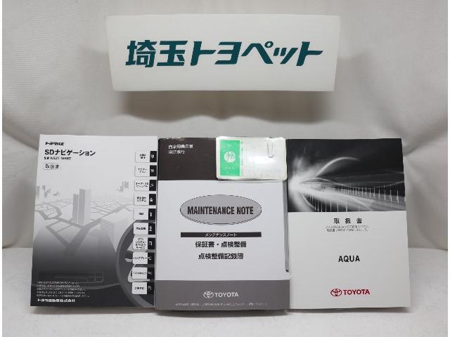 「トヨタ」「アクア」「コンパクトカー」「埼玉県」の中古車14