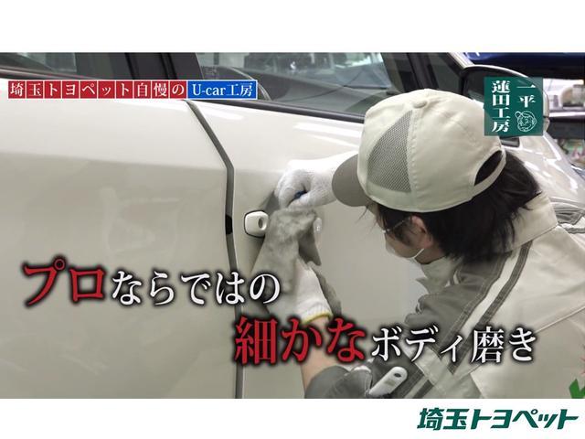 「トヨタ」「アクア」「コンパクトカー」「埼玉県」の中古車36