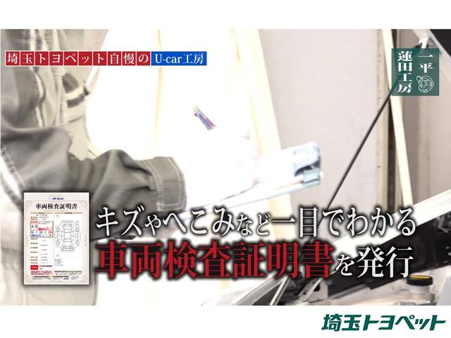 「トヨタ」「アクア」「コンパクトカー」「埼玉県」の中古車41