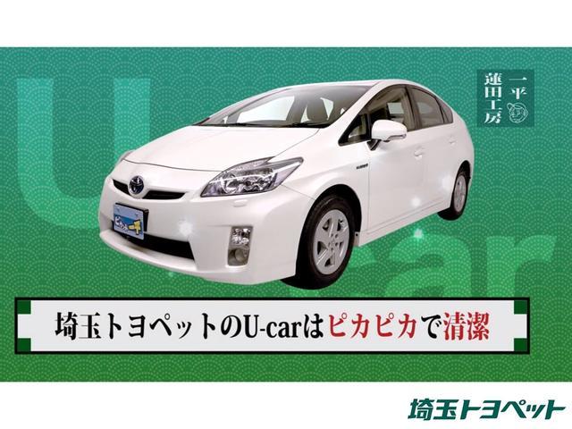 「トヨタ」「シエンタ」「ミニバン・ワンボックス」「埼玉県」の中古車21