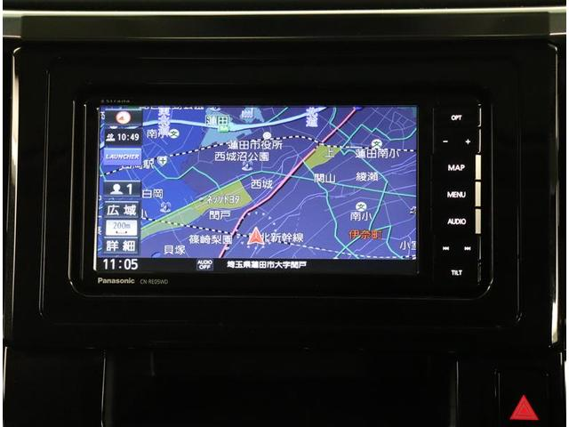 2.5Z Gエディション サンルーフ フルセグ DVD再生 バックカメラ 衝突被害軽減システム 両側電動スライド LEDヘッドランプ 乗車定員7人 3列シート ワンオーナー(7枚目)