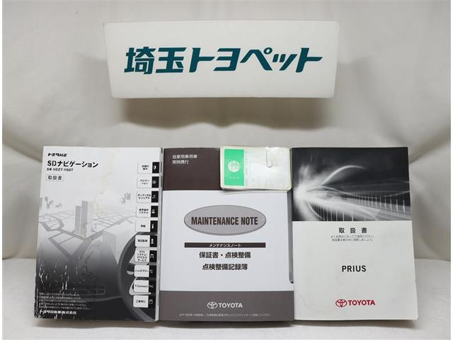Sセーフティプラス フルセグ DVD再生 バックカメラ 衝突被害軽減システム ETC LEDヘッドランプ(14枚目)