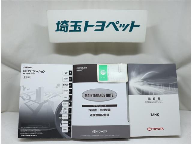 カスタムG S フルセグ DVD再生 ミュージックプレイヤー接続可 バックカメラ 衝突被害軽減システム ETC ドラレコ 両側電動スライド LEDヘッドランプ ウオークスルー ワンオーナー アイドリングストップ(15枚目)