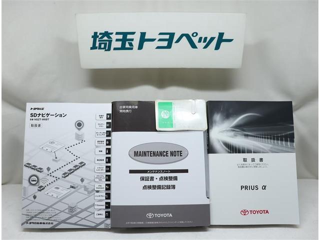 G フルセグ DVD再生 バックカメラ 衝突被害軽減システム ETC ドラレコ LEDヘッドランプ ワンオーナー 記録簿(14枚目)