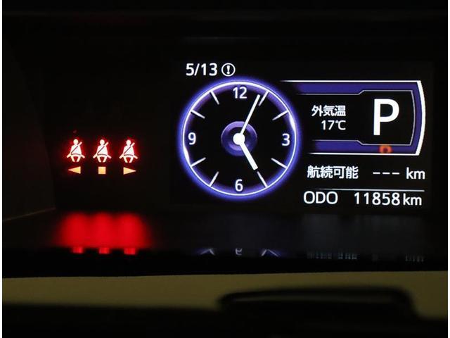 カスタムG S フルセグ メモリーナビ DVD再生 ミュージックプレイヤー接続可 バックカメラ 衝突被害軽減システム ETC 両側電動スライド LEDヘッドランプ ウオークスルー ワンオーナー 記録簿(8枚目)