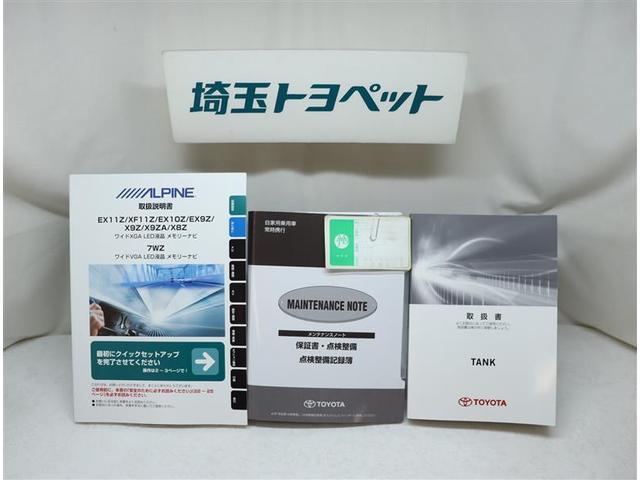 カスタムG S フルセグ メモリーナビ DVD再生 ミュージックプレイヤー接続可 バックカメラ 衝突被害軽減システム ETC 両側電動スライド LEDヘッドランプ ウオークスルー ワンオーナー 記録簿(15枚目)